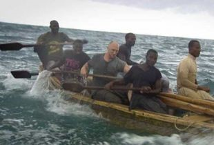 Ghanian fisheries